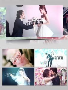 动感婚礼婚庆幻灯片电子相册AE模板