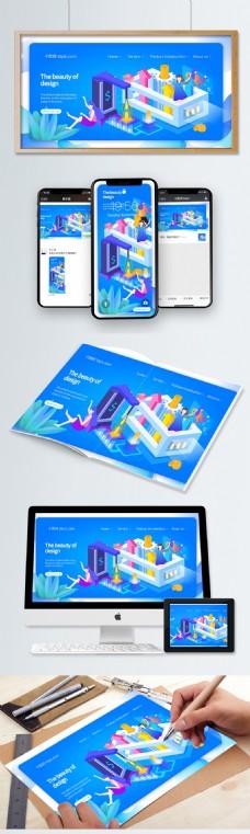 金融网页未来商务办公2.5D插画