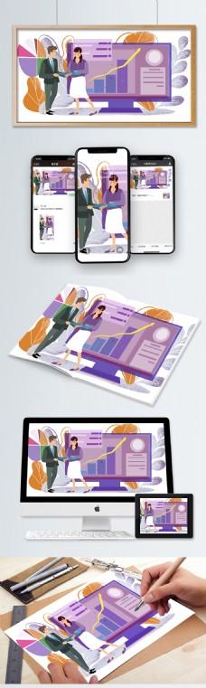 扁平互联网商务科技办公人物工作场景插画