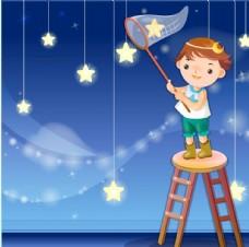 摘星星的男孩