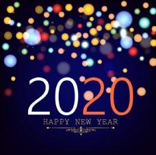 2020数字