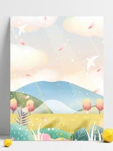 彩绘花瓣树林父亲节背景设计