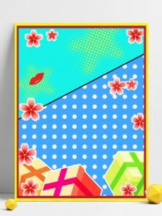 时尚波点礼物花朵边框背景设计