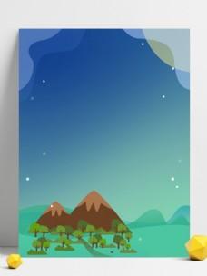 唯美手绘山水风景插画背景