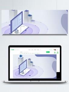 紫色办公商务插画背景图