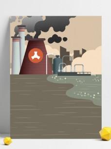 工业废气污染背景设计