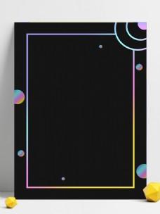 简约几何图形渐变色黑色背景素材设计元素