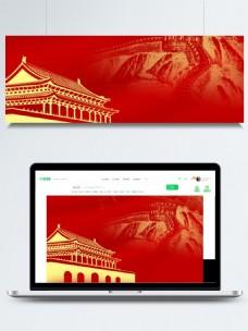 红色喜庆中国风党建背景设计