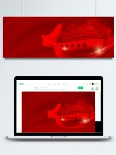 红色中国风党建背景设计