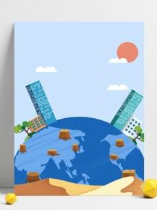 简约大气绿色环保地球插画背景