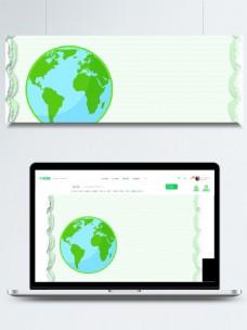 简约大气绿色地球插画背景