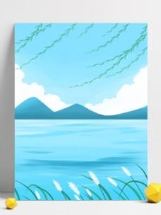 蓝色大海柳条花草背景设计