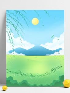 清新夏季柳条圆月背景设计