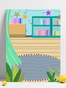 彩色卡通儿童房间背景