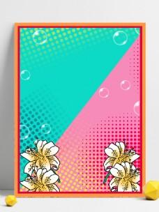 时尚双拼泡泡花朵边框背景