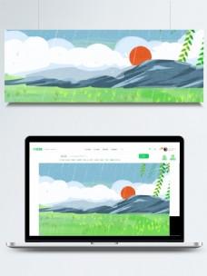 雨季清新山水风景插画背景