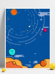 蓝色彩球星空背景设计