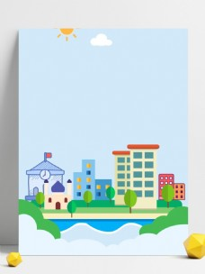 简约大气蓝色城市风景插画背景