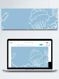 蓝色大气童冰淇淋插画背景