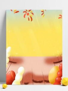 儿童节烟花糖葫芦背景设计
