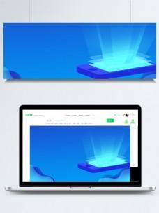 未来科技背景设计素材