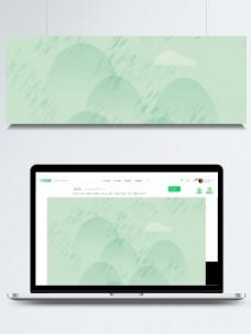 绿色清新山水风景插画背景