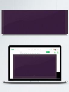 卡通手绘紫色线条广告背景