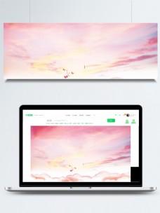 浪漫清新粉色云雾广告背景