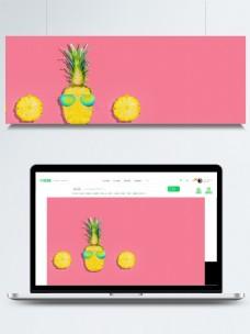 唯美手绘菠萝水果插画背景