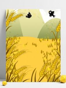 芒种节气麦田背景设计