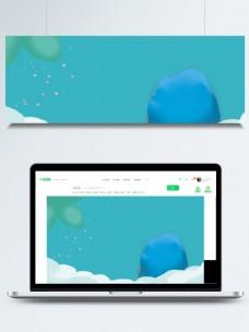 卡通手绘蓝色彩云插画背景
