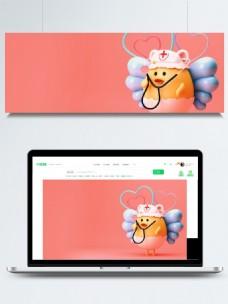 粉色手绘护士节插画背景