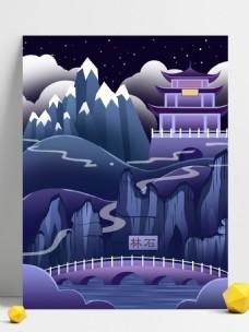 扁平林石旅游背景设计
