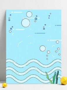 蓝色线条海洋背景设计