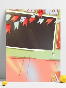 毕业晚会教室背景设计