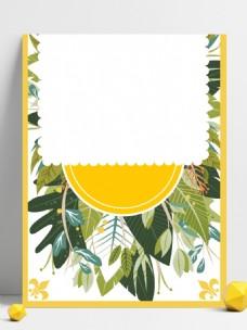 彩绘清新春季植物边框背景设计