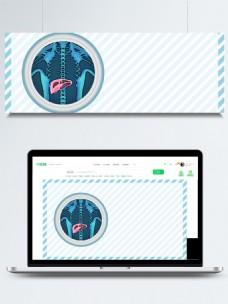 简约大气蓝色预防胃癌插画背景