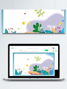 夏至节气绿叶边框背景设计