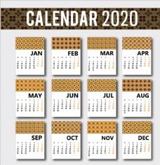 2020日历