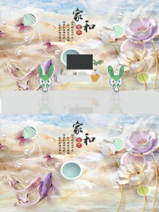 3D大理石纹浮雕荷花花朵斗鱼背景墙