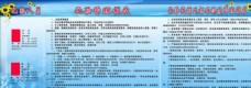 水厂化学试剂及标准溶液管理制度