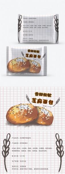食品包装设计香甜芝麻面包健康天然美味