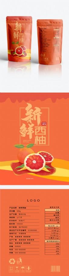 简约小清新西柚水果包装袋设计