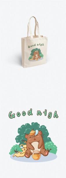 帆布袋包装小熊和小兔子睡着了原创插画