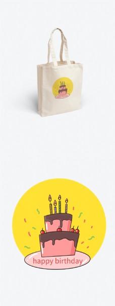 生日蛋糕插画绘画帆布袋元素图案