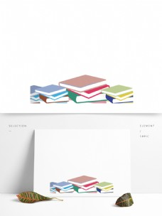 书本堆积插画图案