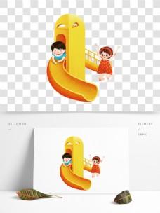 六一儿童节滑滑梯的儿童元素设计