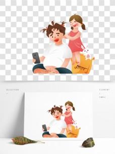 卡通父女人物元素设计