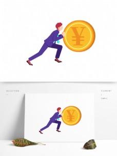 手绘推着金币的商务男孩