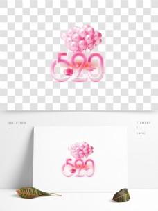 粉色520告白气球图案元素
